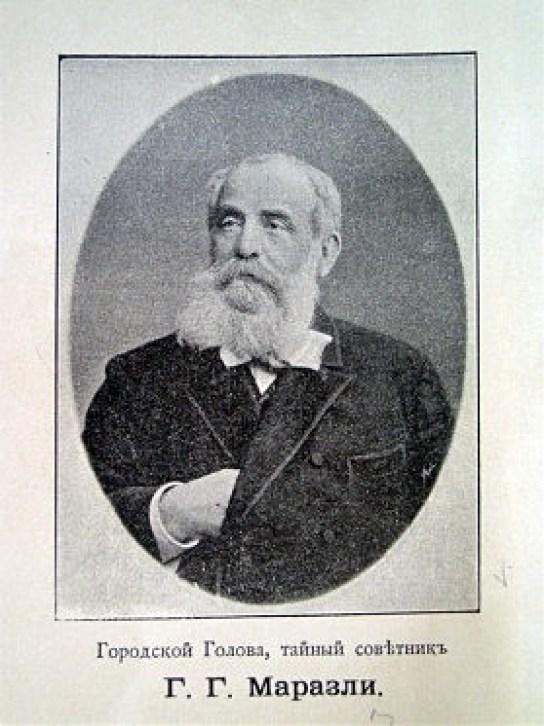 Ο Γρηγόριος Μαρασλής (ρωσικά: Григорий Григорьевич Маразли)