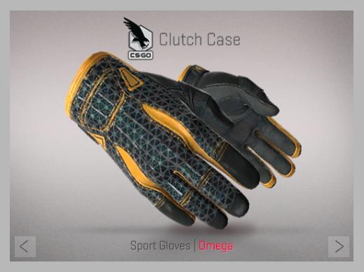 Sport Gloves | Omega