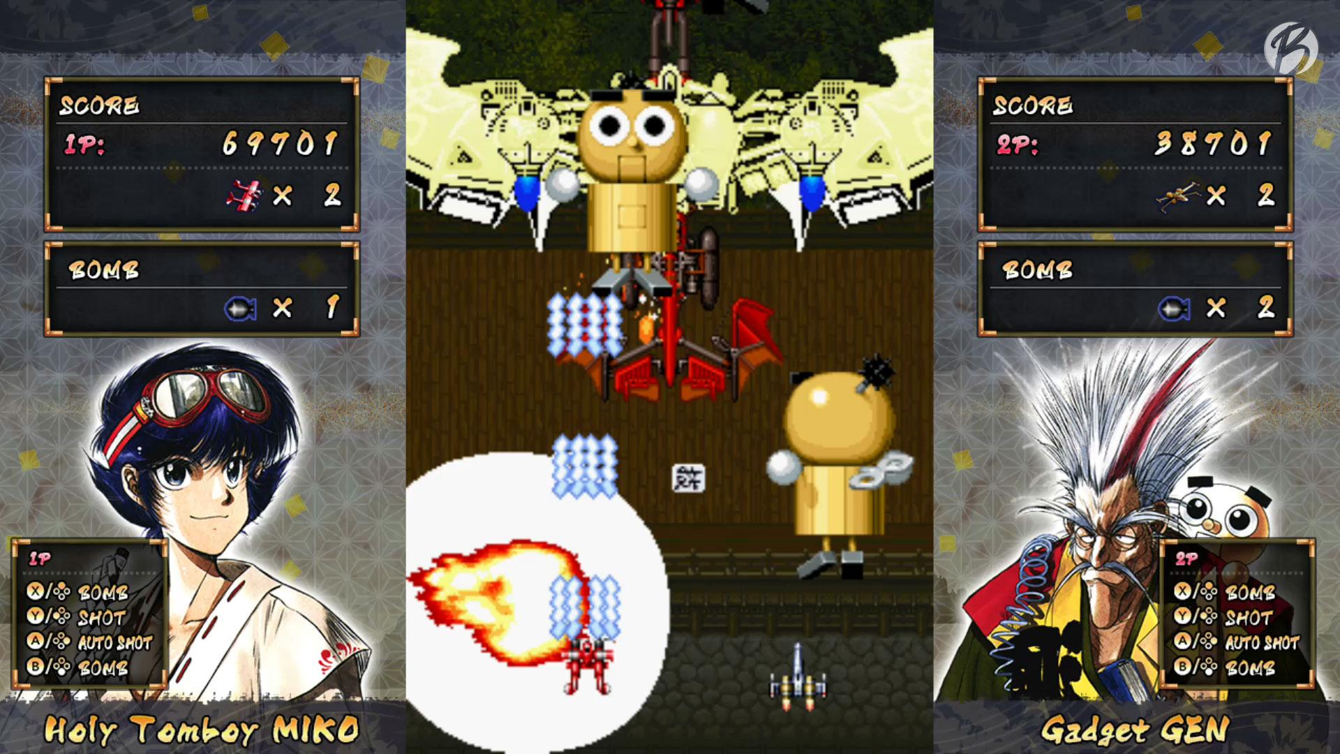 Samurai Aces Episode I - Ulti/Bomb Gadget Gen