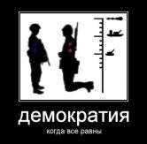 1371129517_demotivatory2005