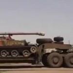 Россия развернула в Сирии тяжелую артиллерию