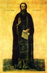 Преподобный Сергий Нуромский