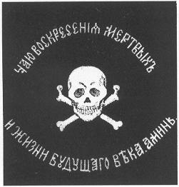 Баклановский значок