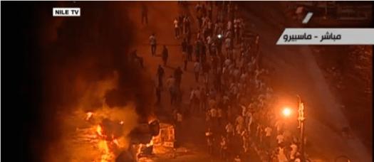 Размирици в Кайро