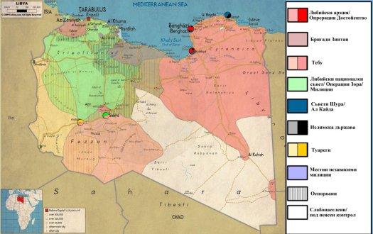 Либия 27-01-2016г.