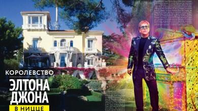 Photo of Королевство Элтона Джона в Ницце