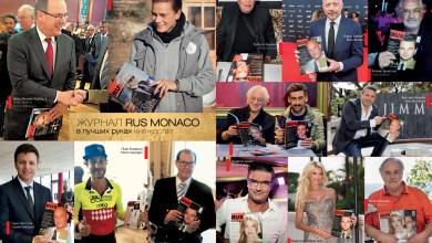 Photo of Журнал RUS Monaco: в лучших руках княжества