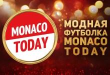 Photo of Модная Футболка Monaco Today