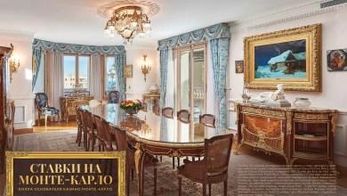 Photo of Вилла за 110 миллионов: Особняк Основателя Легендарного Казино