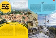 Photo of Города вокруг Монако, которые стоит посетить