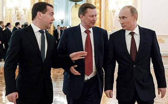 Ежегодное послание президента России Федеральному собранию РФ