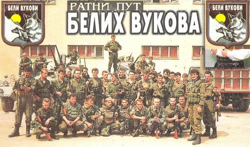Руски добровољци на Балкану | Русская весна