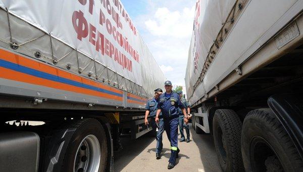 Русия изпрати 32-ри конвой с хуманитарна помощ за Донбас
