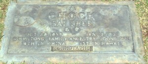 46780338-Chock_Sai_See_CENOTAPH.jpg.scaled1000