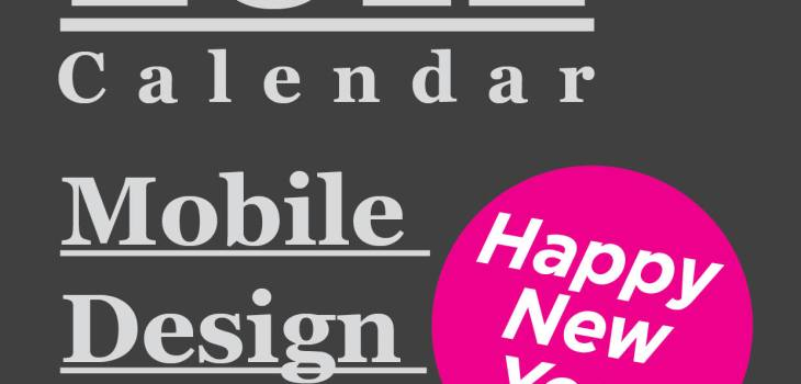 2012 Calendar Mobile Design Tips