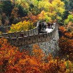 GreatWall_fall color