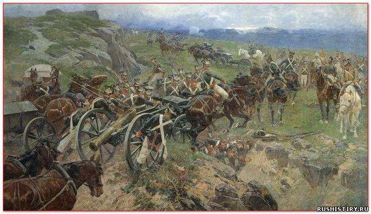 17 егерский полк