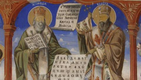 Cyril-and-Methodius-622-620x350_0.jpg