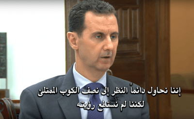 Assad says Syria won't 'negotiate' with occupiers