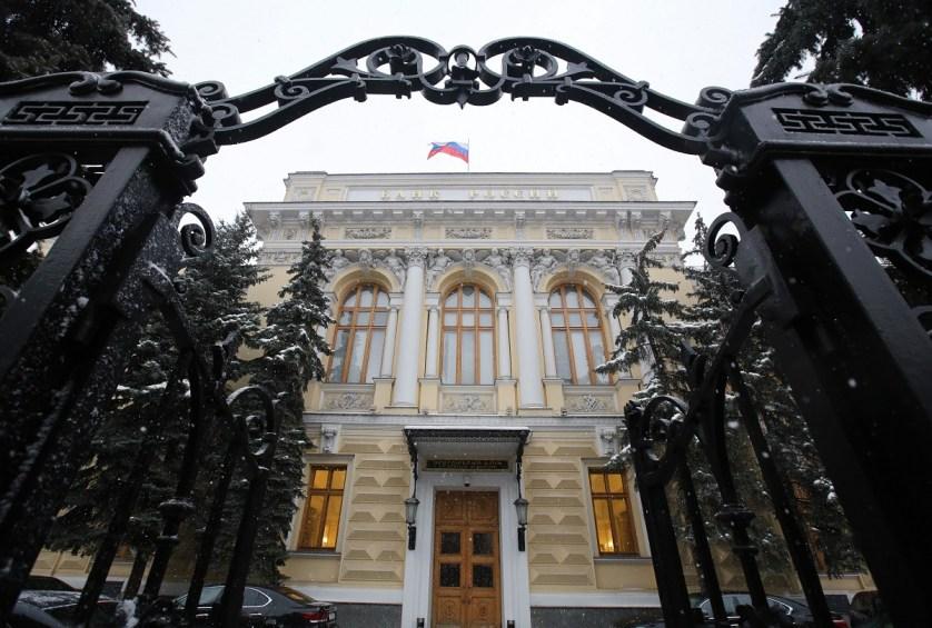 ЦБ направил в Генпрокуратуру разъяснение позиции в отношении банка «Югра»