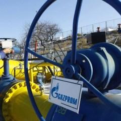 Gazprom appeals against $3.4 bln fine in Ukraine's Higher Commercial Court
