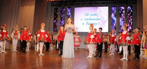 Детский ансамбль «Бисеринки»