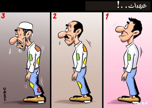 large_كاريكاتير-العدد-4336-5335f