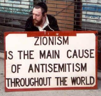 zionism-anti-semitism1
