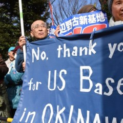 US sailor gets 30 months in prison for Okinawa rape