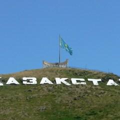 В Казахстане проверяют информацию о подготовке нападения на воинскую часть РФ