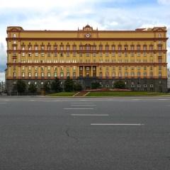 ФСБ заявила о планах террористов расширить деятельность на Северном Кавказе