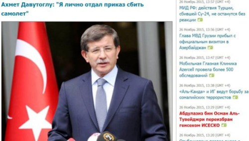 taynye-kanaly-tureckoy-diplomatii_3