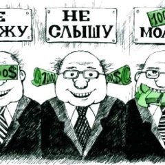Kauppalehti (Финляндия): Коррупция в России — национальный вид спорта
