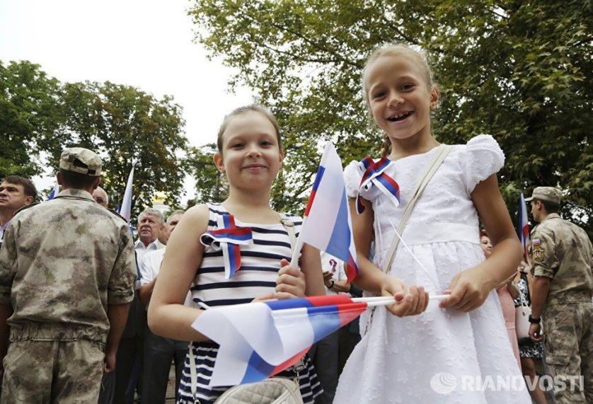 Празднования Дня государственного флага Российской Федерации в Симферополе.