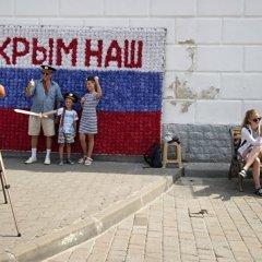 В ГД предложили координатору Госдепа самому увидеть спокойную жизнь Крыма