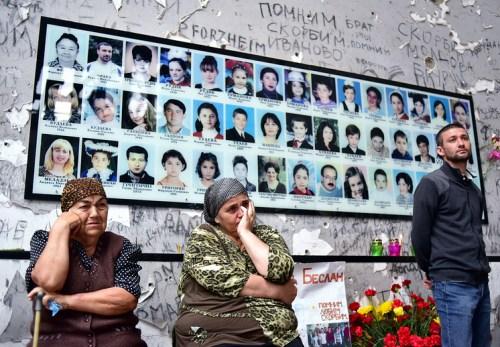 День памяти жертв трагедии в Беслане, 2016 год