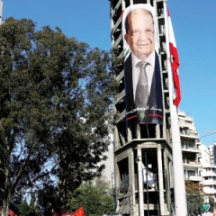 How did politicians react on Aoun's presidency of the Lebanese Republic?