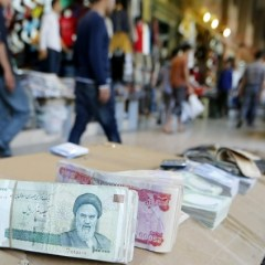 Iran to prosecute 400 officials over high salaries