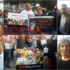 Hope is stronger than Massacres… From Beirut: #Iam_Yemen