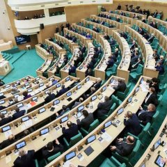 Совет Федерации одобрил закон о федеральном бюджете
