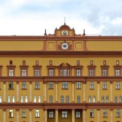 ФСБ обвинила замглавы меджлиса в призывах к сепаратизму