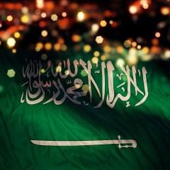 Секретные суды Саудовской Аравии