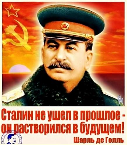 stalin-masshtab-i-obem-raboty-vozhdya_5