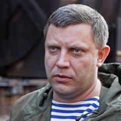 Захарченко предложил внести Януковича и Азарова в «список невъездных» в ДНР