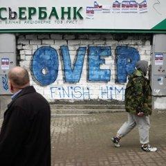 Украина отвела сутки на подготовку санкций против российских банков