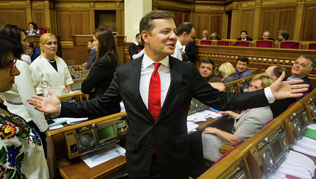 На Украине завели дело о возможном незаконном обогащении Ляшко