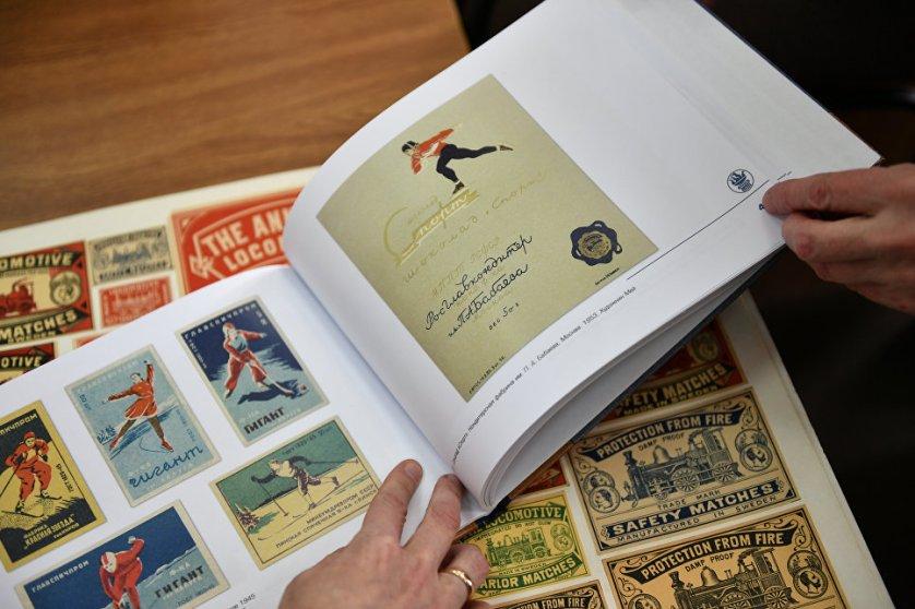 "Каталог коллекции этикеток ""Советский спорт"""