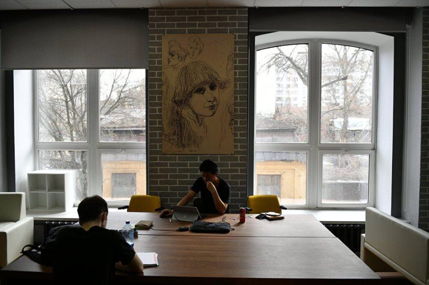 Центральная библиотека им. Н. А. Некрасова