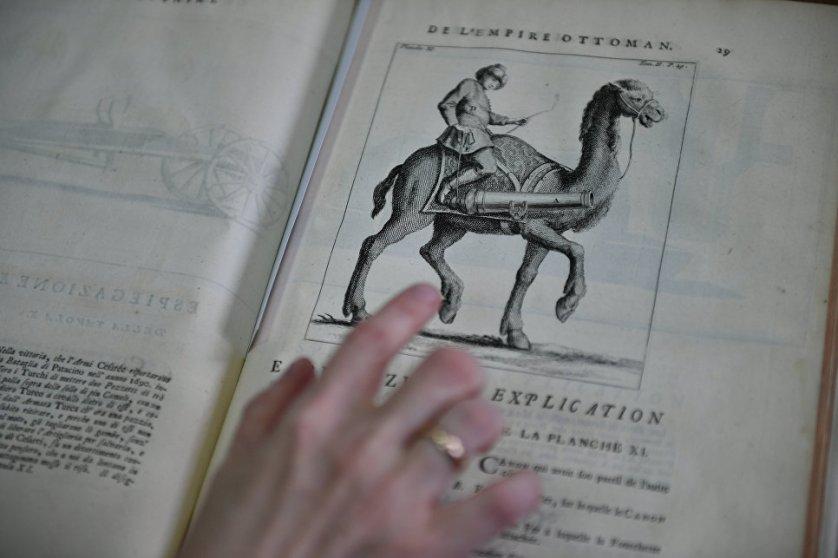 """Книга """"Военное состояние Османской империи в периоды развития и упадка"""""""