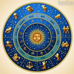 Астрологический прогноз на 24 — 30 апреля